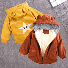 Peuter Meisjes Jongens Winter Cartoon Winddicht Jas Hooded Warm Uitloper Jas Warm Herfst Winter Jas Voor Baby Jassen Kids Doek(China)
