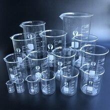 1セット実験室ガラスビーカーホウケイ酸3.3 labotatory測定ガラスキッチンカップ