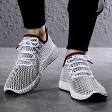 Autumn Men Basketball Shoes Sports Fitness Casual Sneakers O
