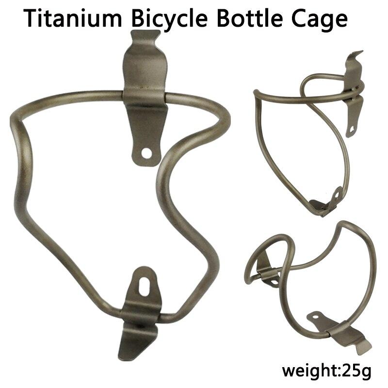 Bicycle Bottle Cage Ultralight Titanium Bottle Cage 25g MTB Road Bike Bottle Holder Bicycle Accessories Bike Bottle Gage Holder