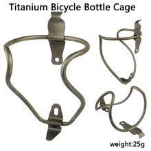 Bicycle Bottle Cage Ultralight Titanium 25g MTB Road Bike Holder Accessories Gage
