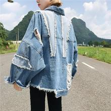 SexeMara 2019 Autumn New Coat Holllow Out Turn-down Collar Frayed Pocket Burr Side Patchwork Ladies Fashion Denim Jacket CCO051