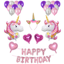 Birthday Party Decorations Kids Girl Balloon Decoration Party Birthday Unicor Set Pink Heart For Baby Shower