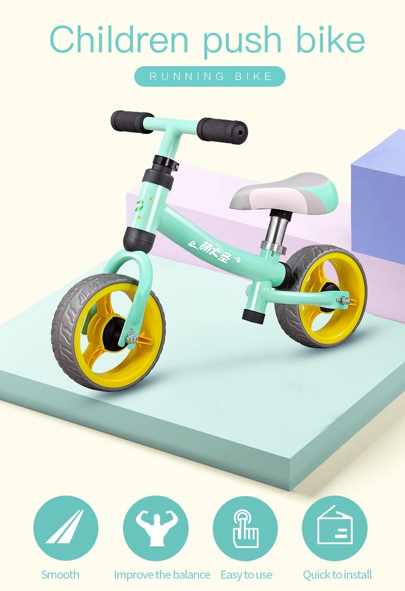 H99a0e899aac04cc7a2112f560e3b62bfY High Carbon Children Balance Bike Walker Kids Ride on Toy Gift for 1.5-3Years Children for Learning Walk Scooter 8inch Kids Bike