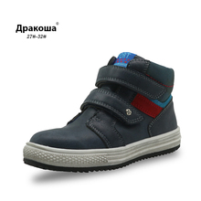 Apakowa Autumn Boys Boots Pu Leather Ankle Boots New 2017 Flat Sneakers for Boys Arch Support Toddler Kids Shoes EU 27 32