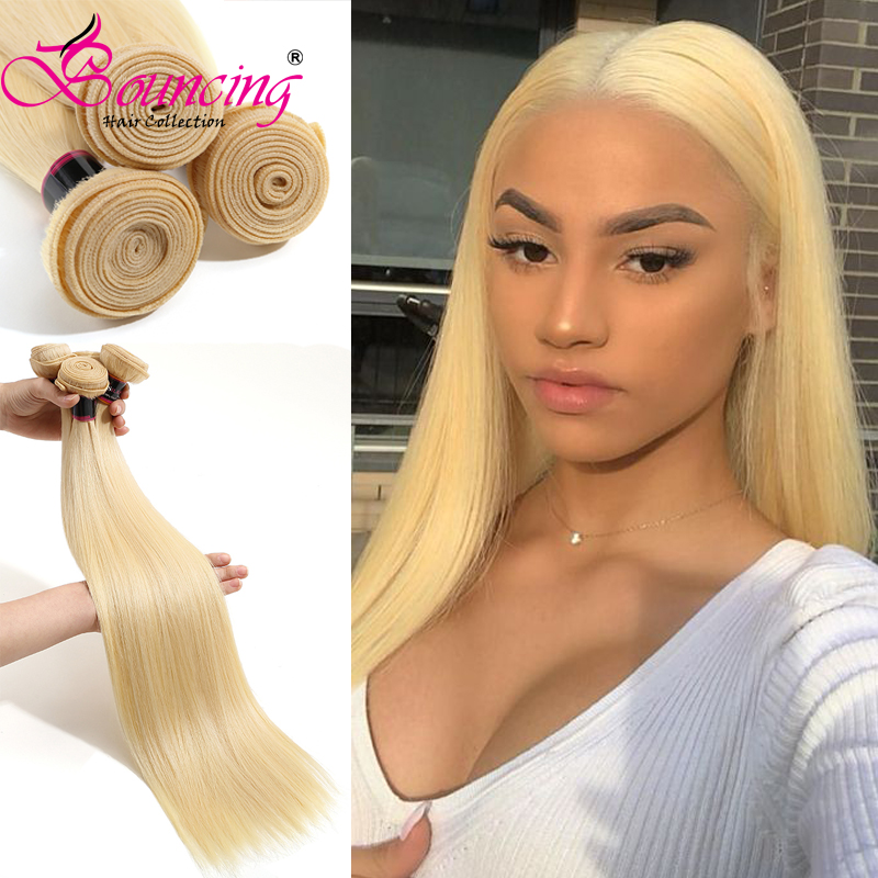 Bouncing Straight Human Hair Bundles 613 Honey Blonde Colord Hair 24 26 28 30 32Inch Hair Bundles Brazilian Remy Hair Extensions