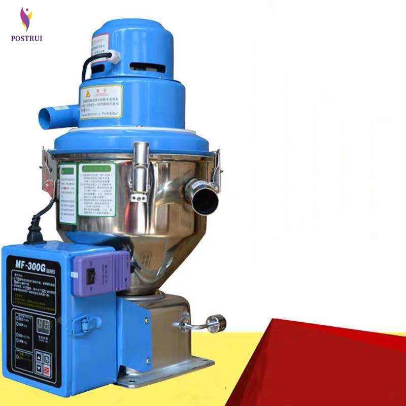 300G Automatic Vacuum Feeding Machine For Injection Molding Plastic Vacuum Stand Alone Type Particle Suction Feeder Machine