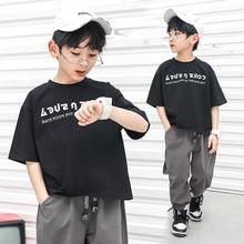 Летняя футболка с короткими рукавами для мальчиков 19, летний стиль, для больших мальчиков, в стиле хип-хоп, с волнистыми рукавами, с короткими рукавами, из чистого хлопка, удобная одежда с надписью