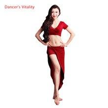 Chuyên Nghiệp Nữ Bụng Nhảy Dance Modal Chứng Thư V Top + Tặng Váy 2 Chiếc Múa Bụng Bộ Cho Bé Gái Latin vũ Điệu Phù Hợp Với Bọc Váy