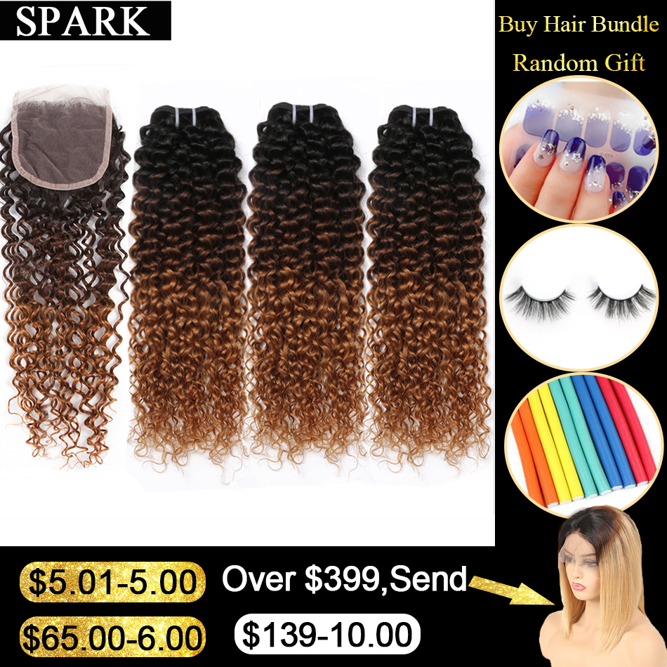 Ombre SPARK Brazilian Human Hair Weave Bundles With Closure Afro Kinky Curly Hair With Closure Remy Human Hair Extensions Black