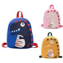2020 Новинка дети% 27 сумки Kawaii рюкзак мультфильм детский сад милый динозавр для девочек мальчиков малыш маленький школа сумка