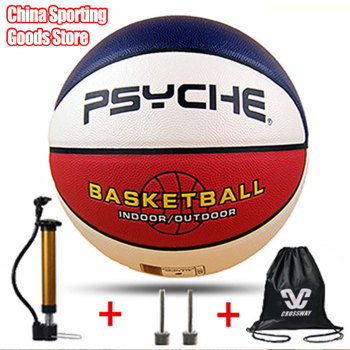 Pu basketball, game basketball, adult basketball, PU leather material, student training ball, standard size 7, high quality