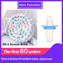3 Meters 4 Strands Baby Crib Bumper Knotted bed Braided Bumper Handmade Pillow Pad Cushion Nursery Cradle Decor Crib Protector(China)