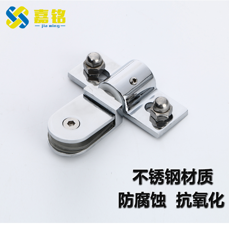 Shower room hardware accessories glass door stainless steel upper and lower shaft world clip shower door clip
