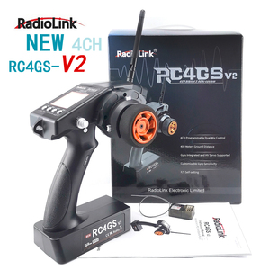 RadioLink RC4GS V2 2.4G 4CH 400M Distance Remote Controller Transmitter + R6Fg Gyro Inside Receiver for RC Car Boat(China)