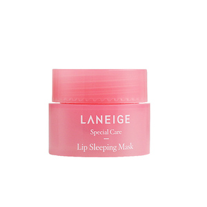 Korea night sleeping maintenance moistened the lips Pink Underarm Intimate Whitening Dark Nipple Bleaching Cream lip care(China)