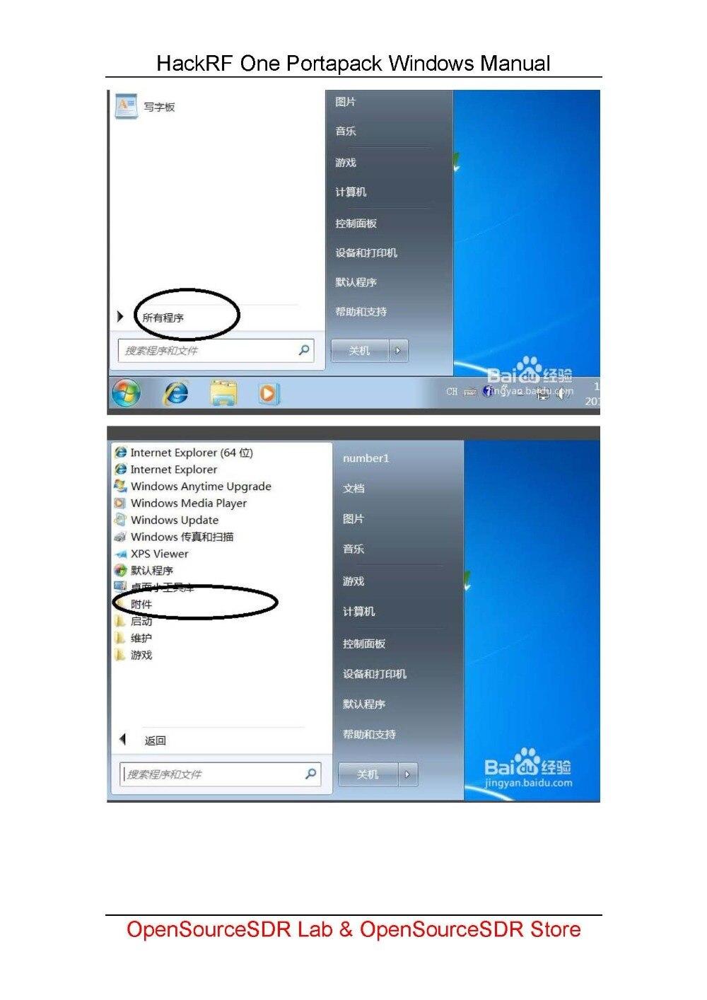 HackRF portapack windows_页面_10