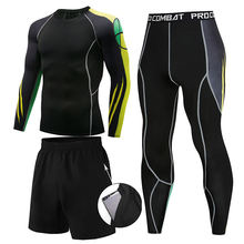Одежда для фитнеса Мужской Комплект из трех предметов быстросохнущие