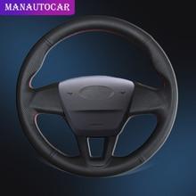 جديلة سيارة على عجلة القيادة غطاء للفورد التركيز 3 2015 2018 دون زر متعددة الوظائف السيارات توجيه يغطي الجلود