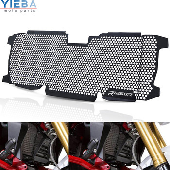 For BMW R 1250 R R1250R Sport Radiator Guard 2019 2020-ON Motorcycle Radiator Guard Grille Protector Cover Motorbike Water Parts