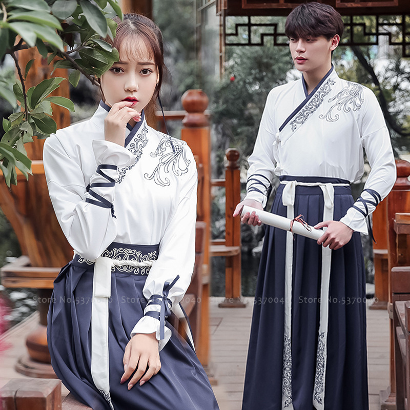 Women Men Chinese Tang Suit Hanfu Robes Skirt Long Dress Traditional Asian Clothes Japanese Samurai Kimono Cosplay Costumes Suit