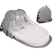 Детская кровать для путешествий, защита от солнца, москитная сетка с портативной люлькой, детская складная дышащая корзина для сна для младенцев