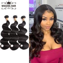 Wiggins Hair-mèches de cheveux brésiliens naturels Remy, tissage de cheveux humains, Body Wave, 24 26 28 pouces, offres en lot de 3