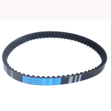 Drive Belt 669 18 30 for GY6 49cc 50cc 80cc 4 Stroke  Chinese Scooter Moped Parts Engines 139qmb Rubber Transmission