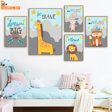 Cactus Fox Owl Tiger Giraffe Rabbit Wall Art Print Canvas Painting Cartoon Nordic Posters And Prints Pictures For Kids Room