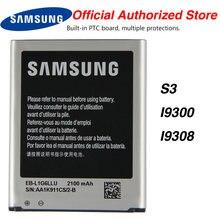 Оригинальный аккумулятор samsung для i9300 galaxy s3 i9308 i535
