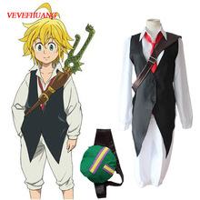VEVEFHUANG Anime siedem grzechów głównych Cosplay Meliodas smok gniewu kostium pełny (zestaw) mundury Xmas Halloween do tańca Party