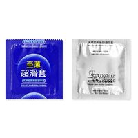100 PCS Male Ultra Thin Condom Smooth Natural Latex Rubber Condoms for Men Sex Toy Product