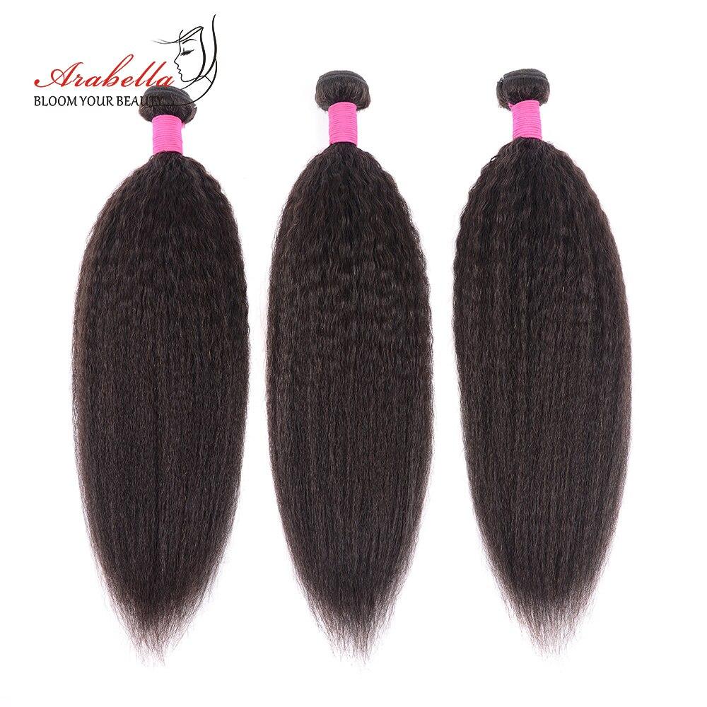 Brazilian Kinky Straight Hair Weave Bundles 100% Human Hair Arabella Hair Extension Remy Hair Bundles
