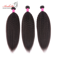 Brazilian Kinky Straight Hair Weave Bundles 100% Human Arabella Extension Remy