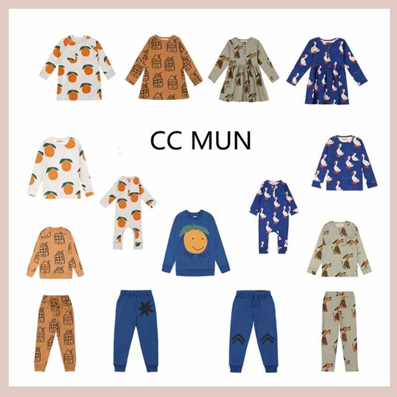 Pre-sale 2020 NS spring baby boy clothes boy trousers sweater girl sweatshirt sweater girl princess skirt