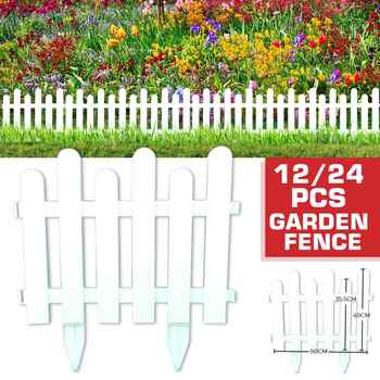 12/24Pcs 50x43cm Indoor Garden Fence Plastic Fence Courtyard Kindergarten Flower Garden Vegetable Fence Christmas Decoration