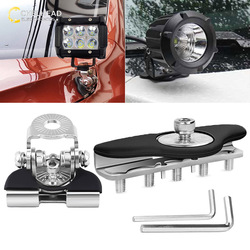 Led Bar Holder Mounting Bracket Car Work Light Fog Lamp Hood Clamp Auto Engine Cover SUV Off road 4x4 Rotatable Lights Mount
