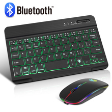 Wireless-Keyboard Mouse Mini Rechargeable And RGB Bluetooth with for PC Tablet Phone