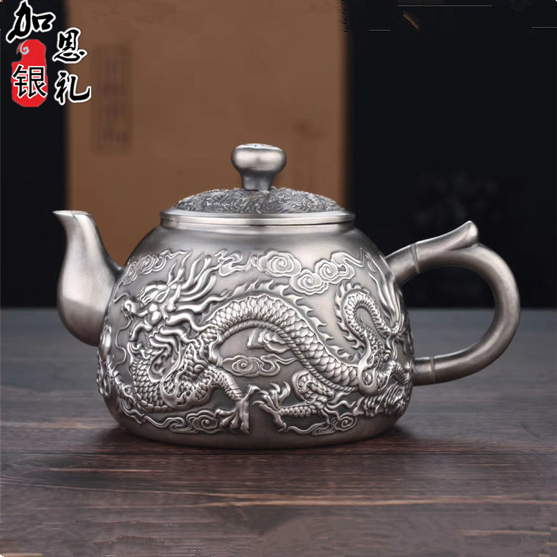 Teapot, Kettle, Hot Water Teapot, Tea Set, Handmade Silver Teapot, Gift Collection, Kung Fu Tea Props.