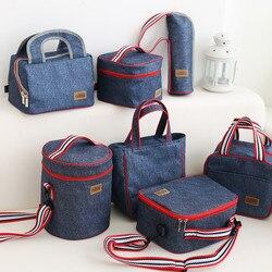 Джинсовая сумка для ланча малыш Bento Box изолированный пакет напиток для пикника еда термальность заморозка для льда аксессуары для отдыха су...