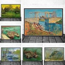 Vincent van gogh famoso artista mar o jardim pintura da lona impressionismo posters e impressões arte da parede fotos para decoração de casa