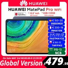 Глобальная версия HUAWEI MatePad профессиональное беспроводной доступ в Интернет 6GB128GB планшетный ПК с системой андроида и 10 Turbo 10,8