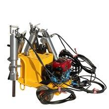Гидравлическая машина для расщепления камней электрический дизельный