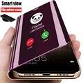 Прикрепляющийся к смарт-чехол для телефона с откидывающейся крышкой для Samsung Galaxy S30 S20 Plus Ultra FE вентилятор издание 5G Lite Зеркало Подставка защи...