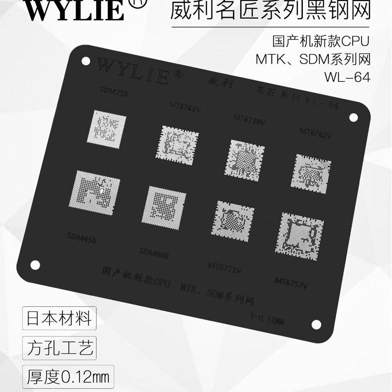 BLACK Tin Planting Steel Mesh CPU MTK SDM SDM710 MT6763V MT6739V MT6762V SDM450 SDM660 MT6771V MT6757V