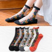 2020 New Flowers Mesh Summer Women Socks Fashion Breathable Korean Style Female Girl  Thin Short Socks