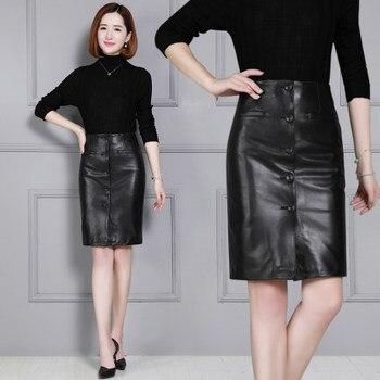 2020 Women New Real Genuine Sheep Leather Skirt K24 2020 new fashion real genuine sheep leather skirt g16