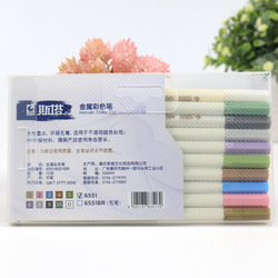 STA Metal Marker Pen 10 Colors Set Scrapbook Crafts for DIY Brush to Make Cards / Round Head Art Pen to Draw STA6551BR-10