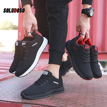 Men Casual Shoes Brand Men Shoes Men Sneakers Flats Mesh Loafers Fly Knit Breathable Plus Big Size Spring Autumn Sawol 2018 men casual shoes brand men leather shoes sneakers men flats lace up genuine split leather shoes plus big size spring autumn