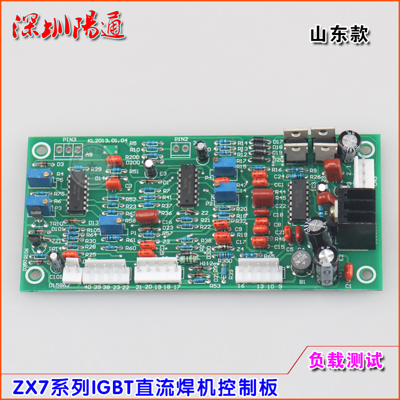 Shandong Eitel Yitai Qingdao IGBT DC Welding Machine Control Board Single Tube Dual Power Supply 400 Main Control Board
